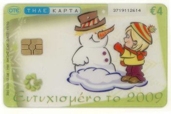 Greece 12/2008 Tirage: 200000