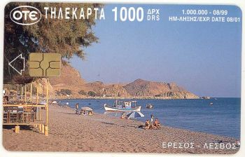Greece 08/1999 Tirage:1000000