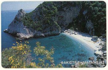 Greece 05/2001 Tirage: 1000000