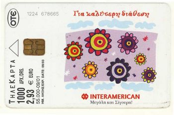 Greece 09/2001 Tirage: 55000