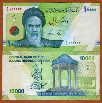 IRAN 10.000 rials 2017 NEW UNC