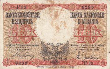 ALBANIA SET(5) 10-50-100-500-1000 LEK 1957 UNC.