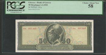 Greece: Drachmae 50/1.3.1955 PCGS 58 CHOICE AUNC!