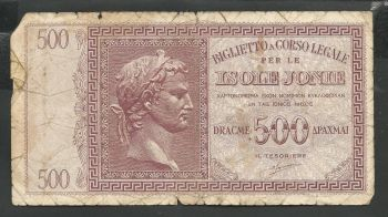 Greece: Isole Jonie Drachmae 500 Low grade but very rare!!