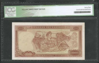 Greece: Drachmae 1.000/16.4.1956 ICG 45 XF! Extremely rare variation! See description!