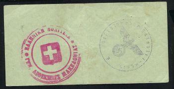 Occupation (German) WWII 10 Reichspfennig (two stamps) Rare!!