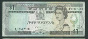 FIJI NEW 7 Dollars 2016-2017 RUGBY UNC