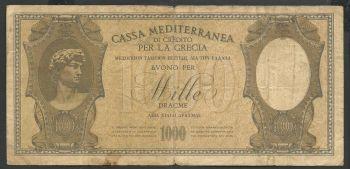 Greece: Cassa Mediterranea Drachmae 1000 Super Offer! Low price!