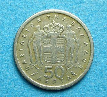 30 Δραχμές Ασημένιο 1964 ΠΙΣΤΟΠΟΙΗΜΕΝΟ MS62 Νο1.