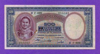 500 Δραχμές 1939 No010042