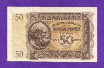 50 Δραχμές ISOLE 1942 UNC