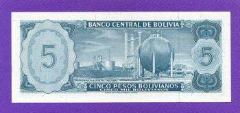 BOLIVIA 5 PESOS BOLIVIANOS  13-7-1962 UNC