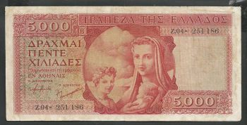 Greece: Drachmae 5.000/1946