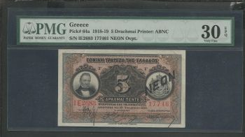 Greece: National Bank of Greece Drachmae 5/10.11.1918