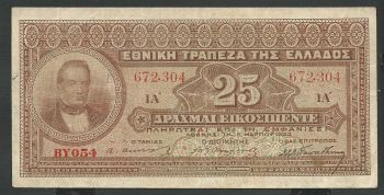 Greece: National Bank of Greece Drachmae 25/15.3.1923  Rare!!