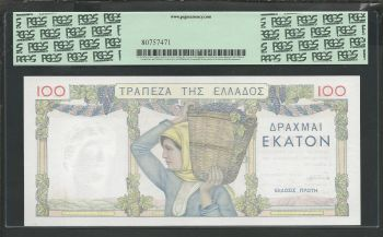 Greece: Drachmae 100/1.9.1935 PCGS 53 aUNC. My opinion: UNC!! see scans!
