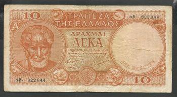 Greece: Drachmae 10/15.1.1954