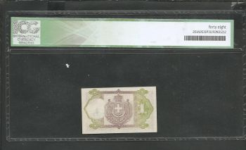 Greece: Drachmae 1/27.10.1917 (HOMER) ICG 48 Extra Fine+ (My opinion at least AUNC!)