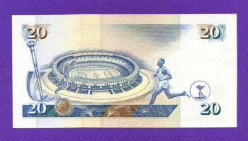 KENYA 20 SHILLINGS 1996 UNC