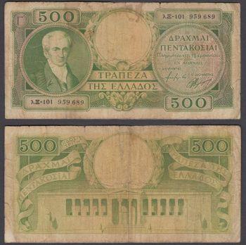 100 Δραχμές 1945 VF