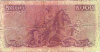 ΚΟΚΚΙΝΗ ΜΗΤΡΟΤΗΤΑ, 5.000 Δραχμές 1946