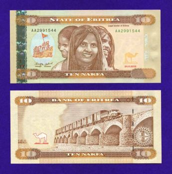 ERITREA 10 NAKFA 2012-2014 UNC