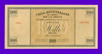 1000 Δραχμές 1941, CASSA MEDITERRANEA UNC