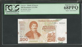 Greece: RADAR number!! Drachmae 200/2.9.1996 PCGS 68PPQ (Perfect Paper Quality!) Superb GEM UNC!
