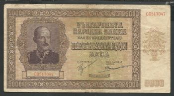 WWII Circulated in Greece (Bulgaria) Leva 5.000/1942 Extr. rare!!