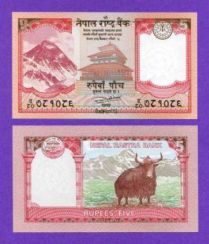 NEPAL 5 RUPEES 2017 UNC