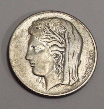 10 Δραχμές ασημένιο 1930 ΔΗΜΗΤΡΑ Νο1.
