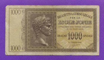1000 Δραχμές ISOLE 1942 Νο563936