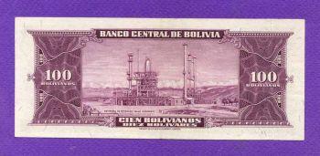 BOLIVIA 100 BOLIVIANOS 20-12-1945 AUNC