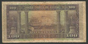 Greece: National Bank of Greece Drachmae 100/8.2.1922