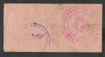 Greece: WWII (German occupation) 5 pfennig  Rare!!