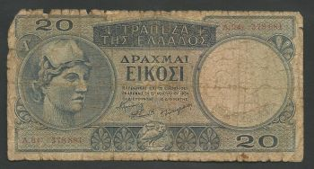 Greece: Drachmae 20/15.1.1954
