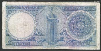 Greece: Drachmae 10.000/1946