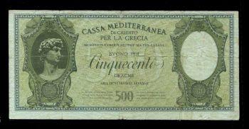 500 Δραχμές 1941, CASSA MEDITERRANEA Νο212163