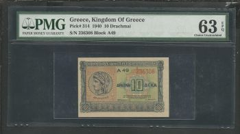Greece:Drachmae 10/6.4.1940 PCGS 63EPQ (Exceptional Paper Quality! CHOICE UNC!