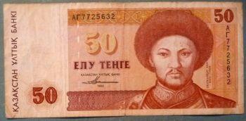 KAZAKHSTAN 500 TENGE 2006 (2017) GEM UNC