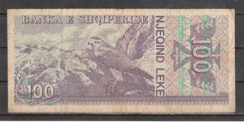 ALBANIA 1993 - 100 leke