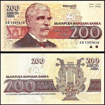Bulgaria 200 LEVA 1992 P 103 UNC