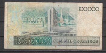 BRAZIL 100000 CRUZEIROS (1985) PICK # 205