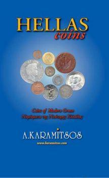 Greece Hellas Coins ·Catalogue Karamitsos