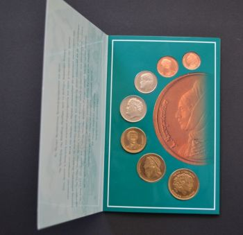 GREECE 2000 LAST DRACHMA  OFFICIAL BU COIN SET