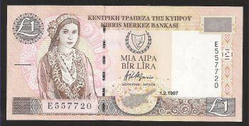Cyprus: One pound  1.2.1997 UNC!!