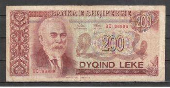 ALBANIA 1992 - 200 leke