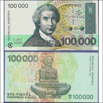 REPUBLIKA HRVATSKA/CROATIA 100000 DINARA NOTE