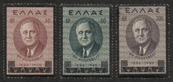 Greece 1945 - ROOSVELT MOURNING ISSUE - MNH