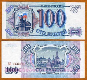 Russia, 100 rubles, 1993, P-254, UNC